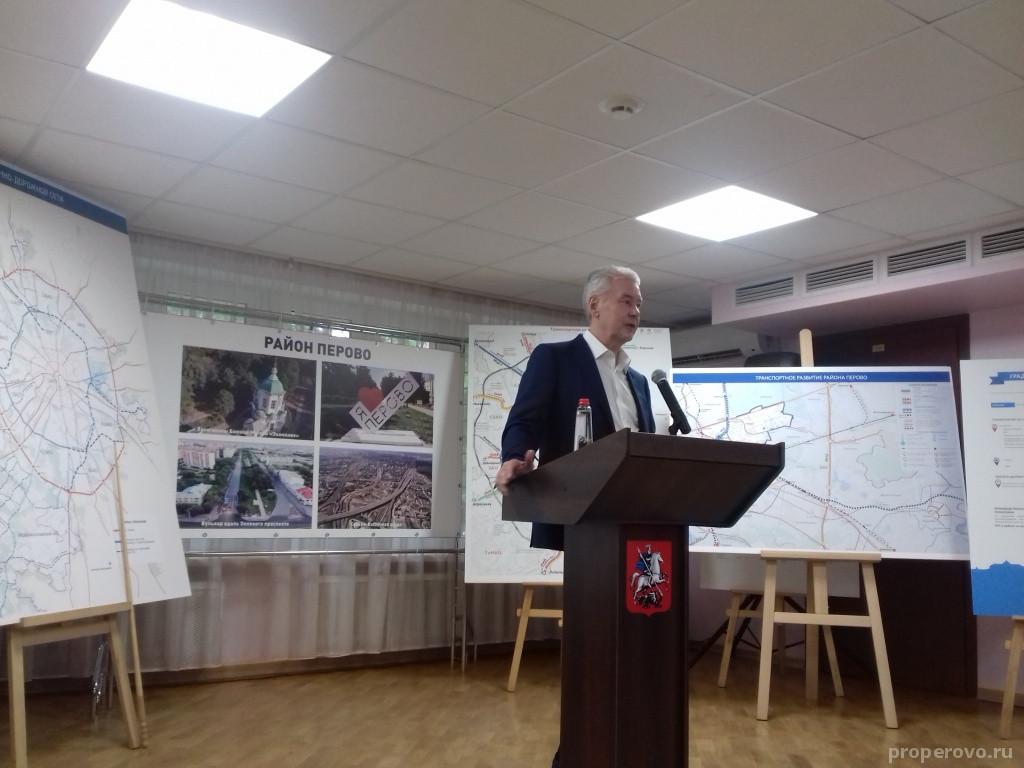 На встрече с жителями мэр Москвы рассказал о создании программы «Мой район – Перово»