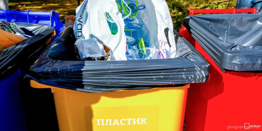 Мэр Москвы рассказал о продолжении программы раздельного сбора отходов в Москве