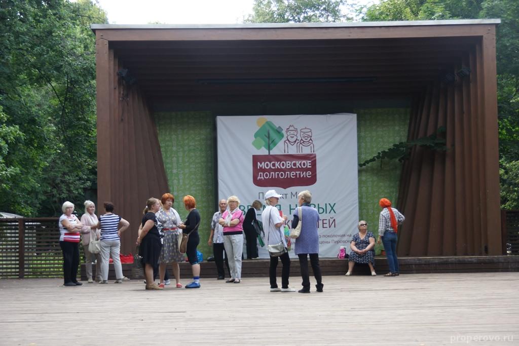 Перовский парк запустил бонусную программу для участников «Московского долголетия»