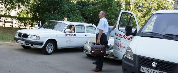Жители Перова смогут пройти бесплатный скрининг в поликлинике № 69