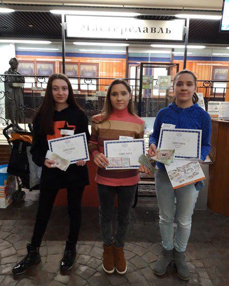 Учащиеся школы № 920 посетили город мастеров «Мастерславль»