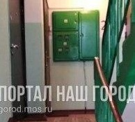 Освещение восстановили в подъезде жилого дома на улице Металлургов